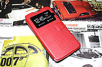 Чохол книжка Momax для Lenovo A2010 червоний, фото 1