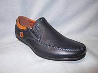 Туфли детские 32-37 р., с оранжевой нашивкой-буквой и синей строчкой, синие