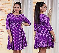 Модное сиреневое  батальное платье с поясом и украшением. Арт-9659/13