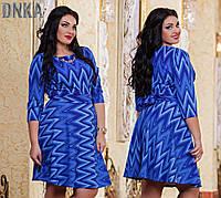 Модное   батальное платье с поясом и украшением, цвет электрик. Арт-9659/13