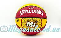 Мяч баскетбольный резиновый Spalding NBA Heat 83161: размер №7, резина, бутил