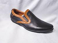 Туфли детские 32-37 р., с оранжевой полосой по краю, черные