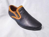 Туфли детские 32-37 р., с оранжевой полосой по краю, синие