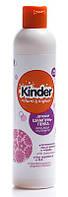 Детский шампунь-пенка Для самых маленьких Kinder 250 мл Питая, смягчая и защищая кожу малыша RBA /54-71 Np