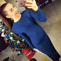 Вязаный костюм с юбкой Косичка джинс 42-48р
