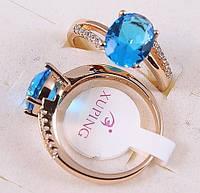 Кольцо 16р xuping позолота 18К с голубым цирконием