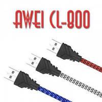 Скоростной USB - Micro USB кабель Awei СL800 белый, черный и синий