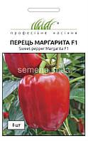 Перець Маргарита F1 8 шт.