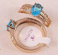 Кольцо 16р. xuping позолота 18К с голубым цирконием
