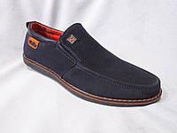 Туфли детские 32-37 р., оранжевая буква и нашивка с шильдой, синий замш