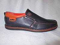 Туфли детские 32-37 р., оранжевая буква и нашивка с шильдой, синие