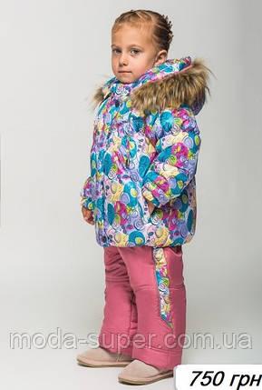 Стильный и теплый зимний комбинезон для девочек на рост 80 см,1-2 года, фото 2