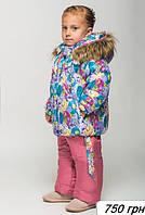 Стильный и теплый зимний комбинезон для девочек на рост 80 см,1-2 года