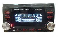 2 диновая автомагнитола HS MP 2500, USB 2,0 порт, пульт ДУ, TFT дисплей, FM тюнер поддержка до 16 Гб