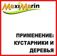 Применение Максимарин — кустарники и деревья