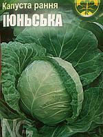"Семена капусты ""Июльская"" 1 грам"