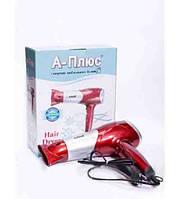 Компактный фен для волос A-Plus 0083, 2000 Вт, 2 скорости, 3 температурных режима, 1 насадка