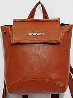 Рюкзак мини для вещей кож.зам.кирпичный, фото 1