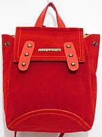 Рюкзак мини для вещей замш красный