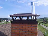 Зонт колпак на вент.шахту с проходом дымоходной трубы