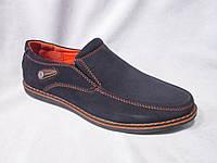 Туфли оптом детские 32-37 р., оранжевая строчка, синяя замша