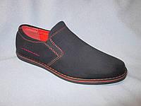 Туфли оптом детские 32-37 р., с красной строчкой и тиснеными буквами, черная замша
