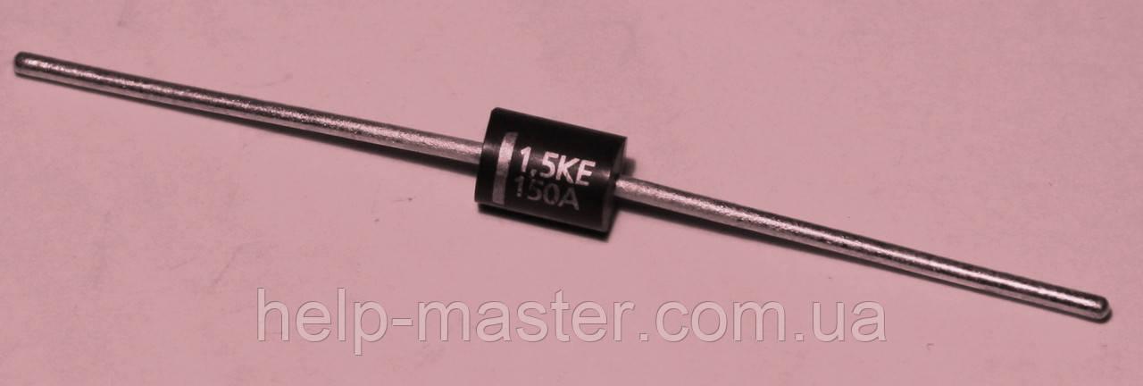 1,5KE150A; Защитный диод, (1500Вт 150В)