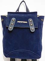 Рюкзак мини для вещей замш темно-синий