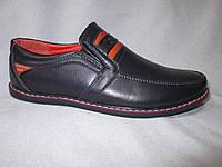 Туфли оптом детские 32-37 р., c маленькими оранжевыми вставками, синие
