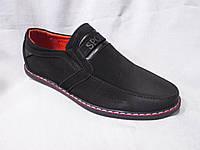 Туфли оптом детские 32-37 р., c нашитыми деталями, черная замша