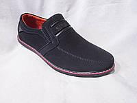 Туфли оптом детские 32-37 р., c нашитыми деталями, синяя замша