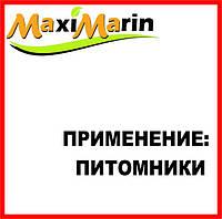 Применение Максимарин — питомники