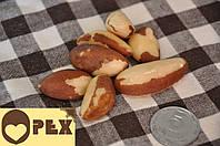 Бразильский орех крупный