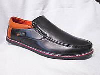 Туфли оптом детские 32-37 р., c оранжевыми полосками, черный кожзам