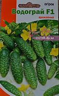 Огурец Водограй драже 45-55 семян