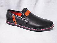 Туфли оптом детские 32-37 р., c оранжевыми полосками и люверсами, черный кожзам