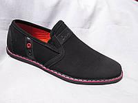 Туфли оптом детские 32-37 р., c гладкими полосками и люверсами, черный замш