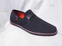 Туфли оптом детские 32-37 р., c гладкими полосками и люверсами, синий замш