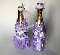 Одежка для шампанского, M040