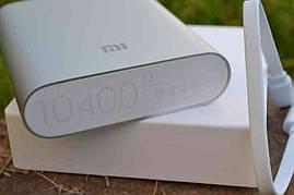 Внешний аккумулятор (Power Bank) Xiaomi Power Bank 16000mAh