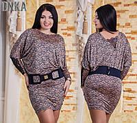 Бежевое батальное платье с цветочным принтом, пояс в комплекте. Арт-9662/9
