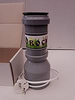Овоскоп для проверки яиц LED лампа 5 Вт