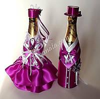 Одежка для шампанского, M041