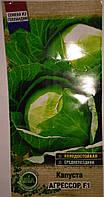 Семена капусты Агрессор F1 (Syngenta) (15 сем.) (в упаковке 10 пакетов)