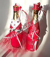 Одежка для шампанского, M042