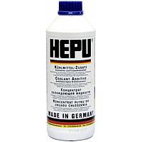HEPU Антифриз концентрат синий P999-G11 (-80C) 1,5л