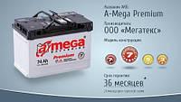 Автомобильный аккумулятор A-mega 6СТ-74 АзE Premium