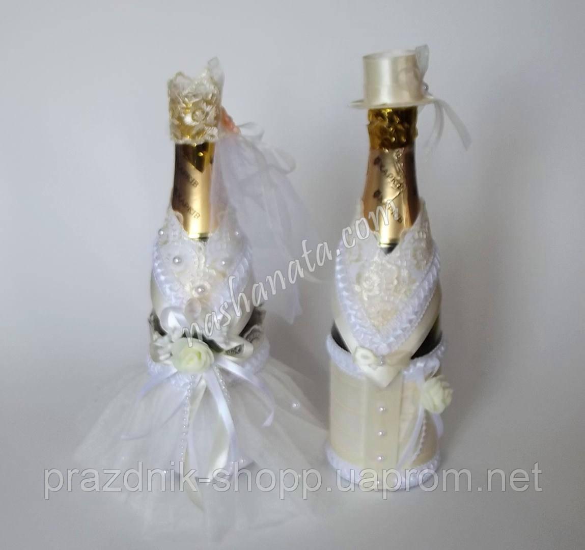 Одежка для шампанского, M044