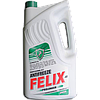 Felix Prolonger-40 5кг
