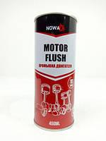 "Промывка двигателя ""NOWAX"" (10 мин.) 450ml"